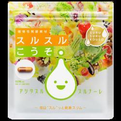 スルスル酵素 マツキヨ